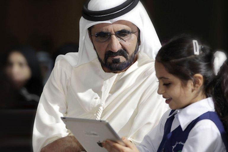 UAE Will Spend AED 5 billion On Education