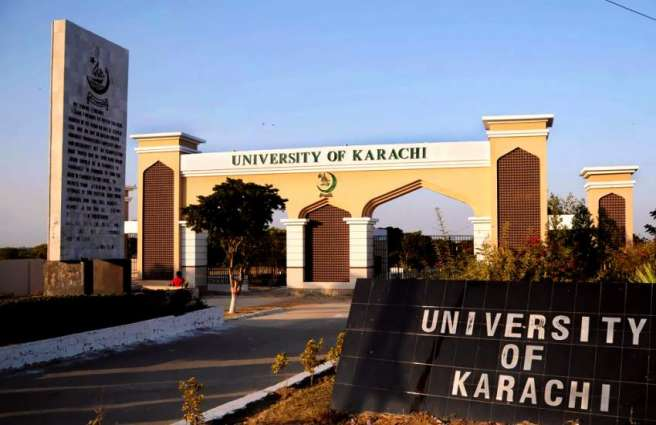 KU Announces Admissions In MPhil, PhD, MS And MD Program 2019
