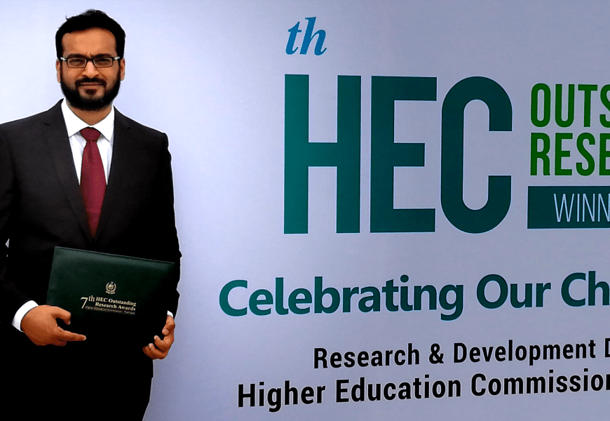 Dr Hafiz Muhammad Ali Named HEC 'Best Young Research Scholar'