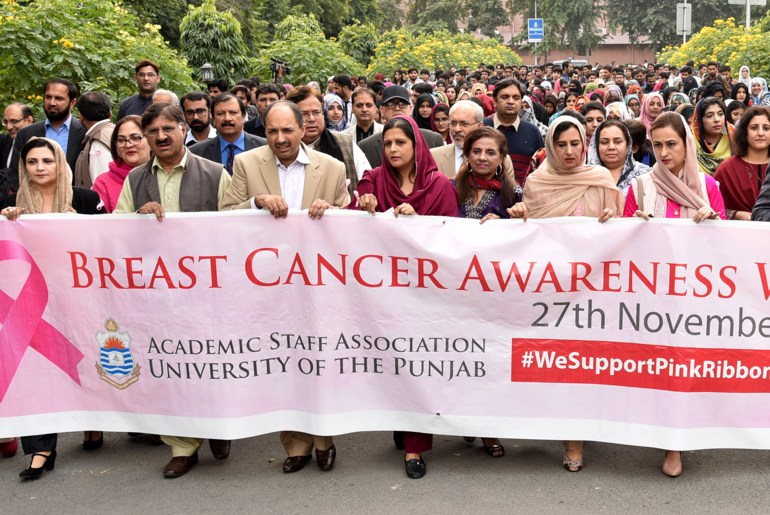 Breast Cancer Awareness Seminar Held At PU