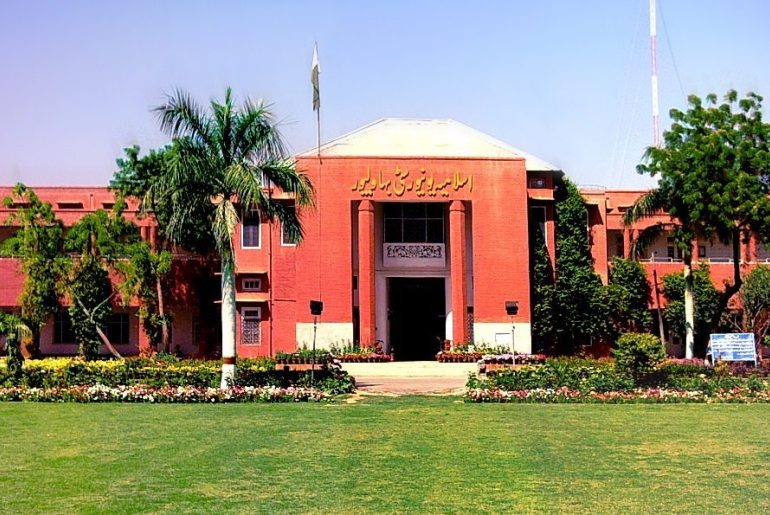 Campaign For Hepatitis-free Campuses Starts At Islamia University