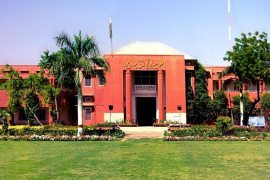 Academic Council Of Islamia University Approves New Faculties