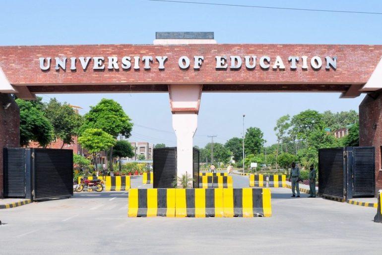 University of Education And Selcuk University Sign MoU