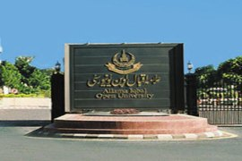 AIOU To Increase Incentives For Market-oriented Research
