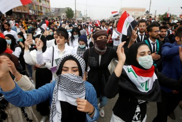 Iraqi Students Protest To Demand Rights
