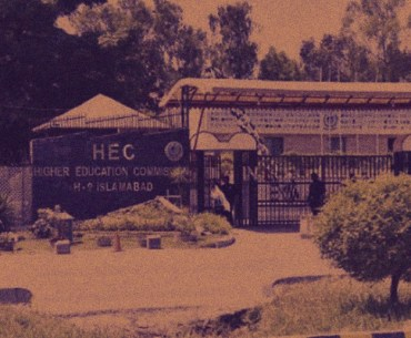 HEC To Fund Research To Address COVID-19 Crisis: Chairman HEC