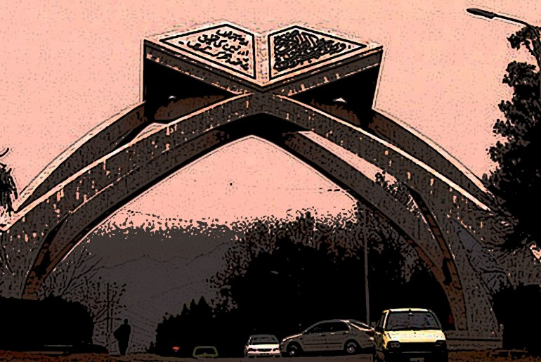 QAU Leads The Charge For Pakistan In Emerging Economies University Rankings 2020