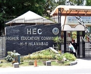 HEC Launches E-Courses on its Policies on Harassment, Students with Disabilities