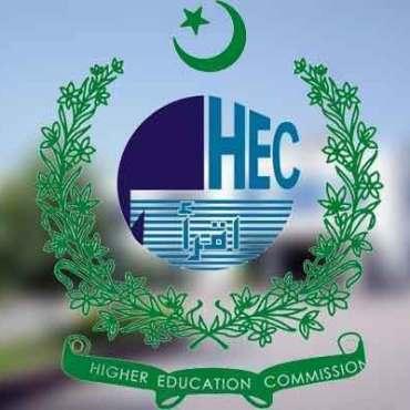 HEC invites applications for Int'l Fellowship