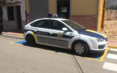 Ayuntamiento de Alcàntera de Xúquer. Convocatoria y bases para dos plazas de Policía Local.