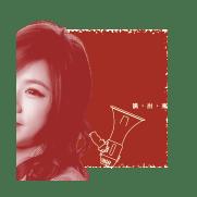 tttk_wangyuting