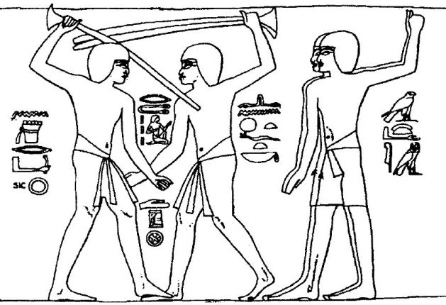 A Not-So-Brief History of Fencing, Part 1: Fencing in the Ancient World
