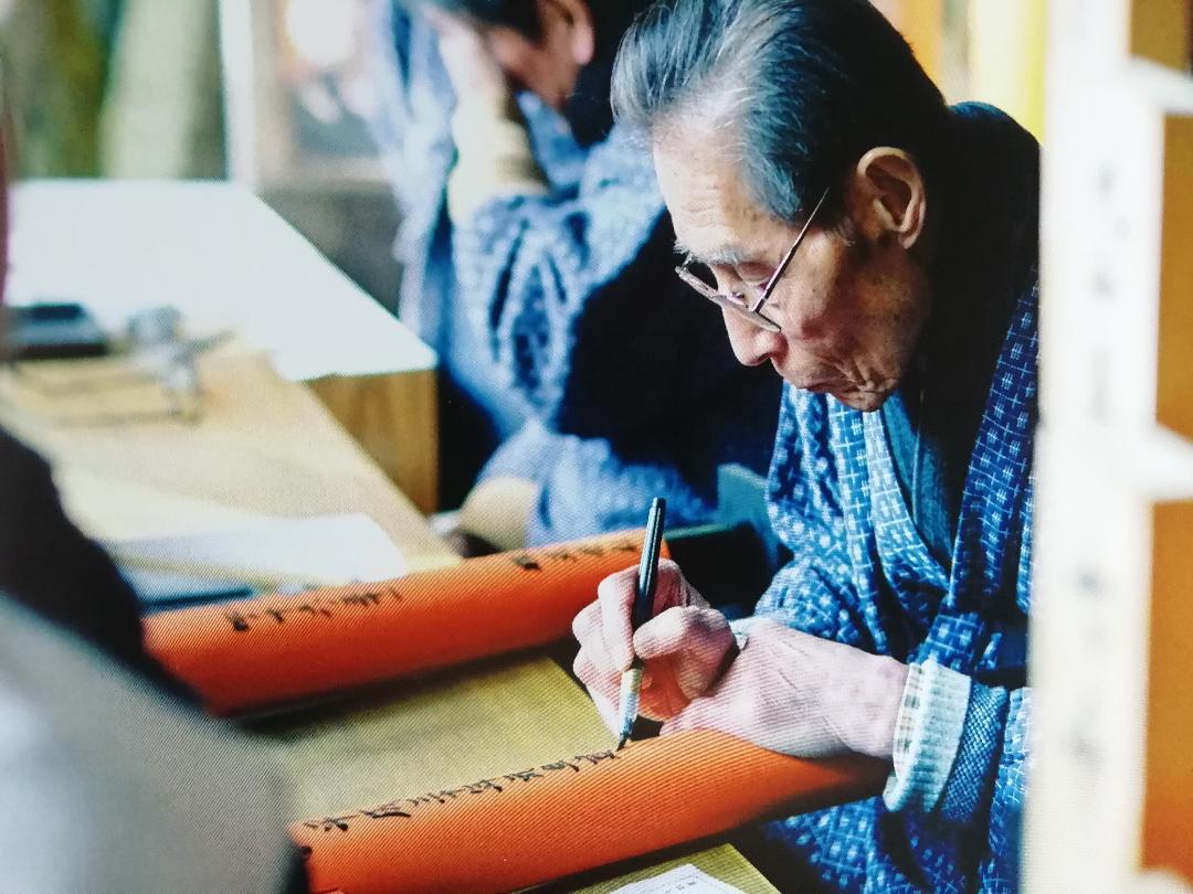 Ignacio de Tomás. Tokyo - Diario Urbano