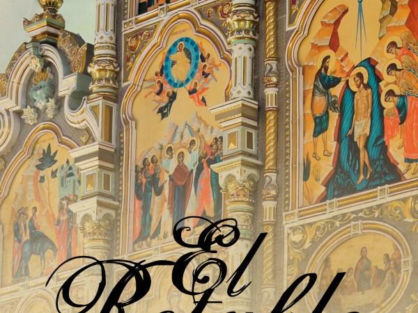 Editorial Amarante - El retablo