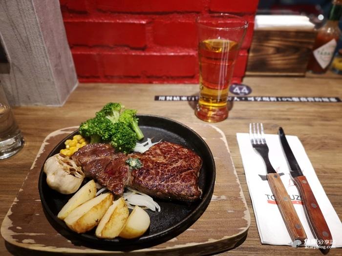 【臺北大安】ToTsuZen Steak 立食牛排 東區美食 – 魚樂分享誌