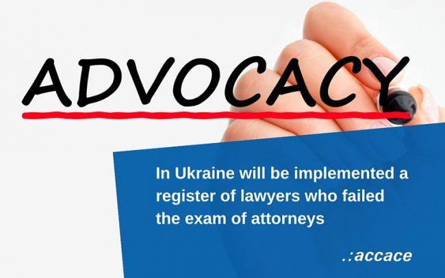 New register of lawyers in Ukraine