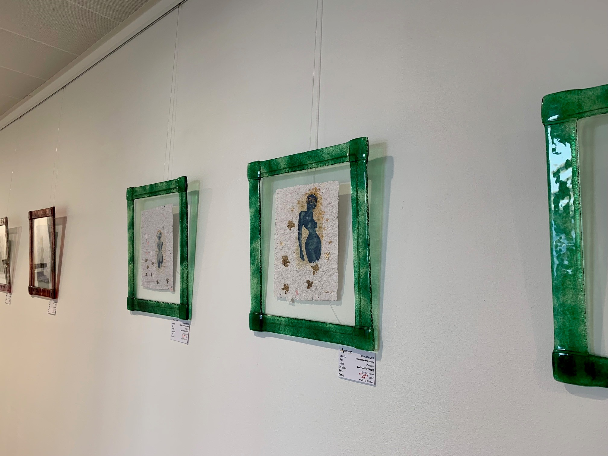 Accace Gallery