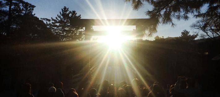 【勉強会開催報告】和の心を学ぶ ~神話からのメッセージ~を開催しました! | Acca