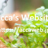Acca's Website