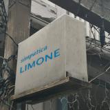 住宅街に佇む素敵カフェ ~simpatica LIMONE~   Acca's Website