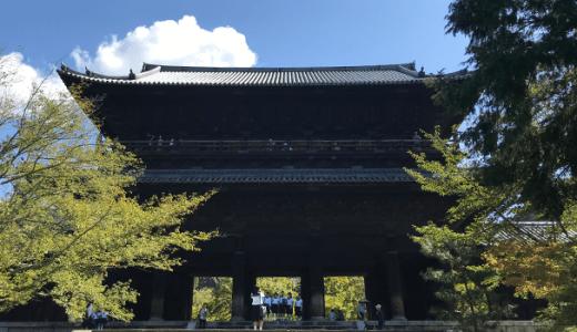 【Photo Album】南禅寺 in 京都