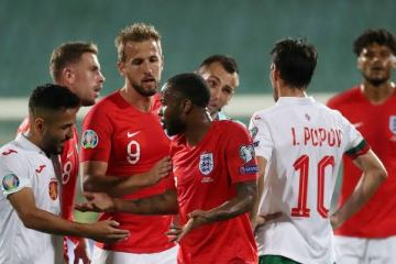 England vs Bulgaria