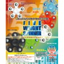 FIVE WEIGHT SPINNER(全5色)