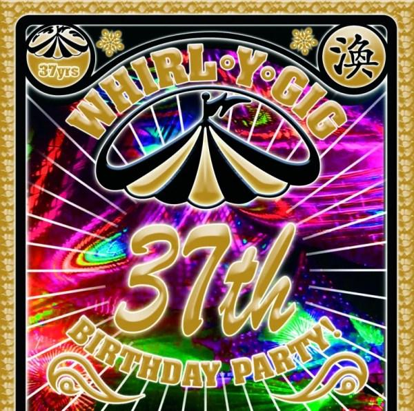 whirlygig 37th bday