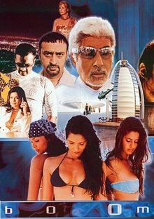 Boom_movie_poster