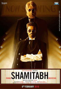 Shamithahfilm