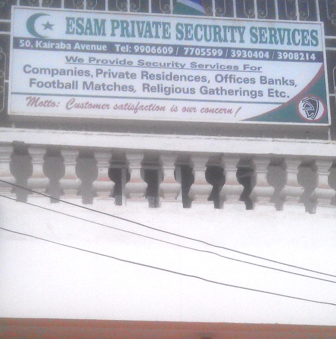 Personal Security Service Limited