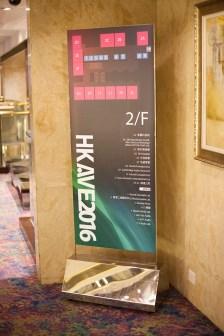 HKAVE2016_1
