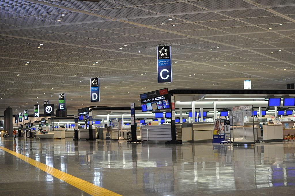 japan Narita Airport Terminal