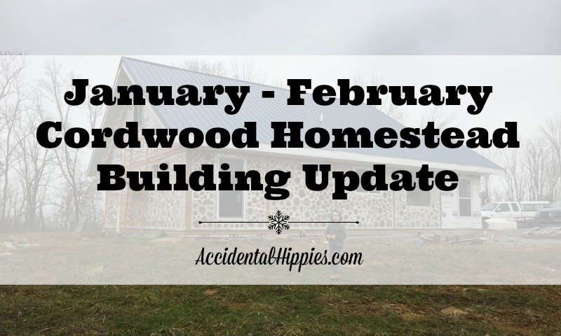 Check out the progress on our cordwood home. What were we able to get done through the dead of winter? #cordwood #homesteading
