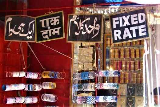 bangles-at-laad-bazaar-in-hyderabad-india