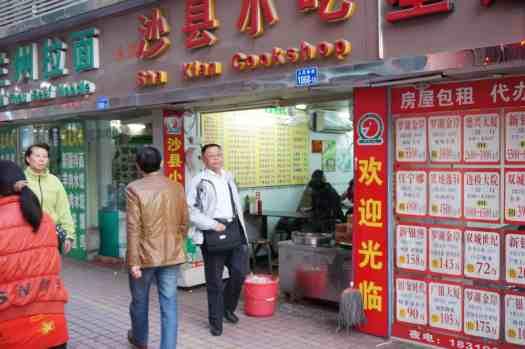 image-of-shenzhen-noodle-shop