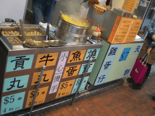 Food_Yuen_Long_Fish_Balls_Credit-Trend-Well