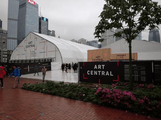 Image-of-Art-Central-Hong-Kong-entrance