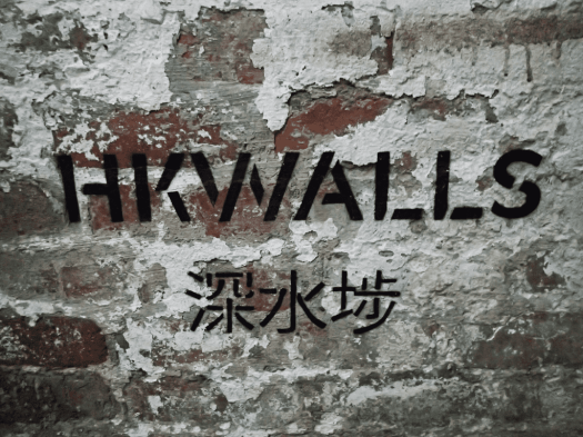 Image-of-HKWalls-in-Sham-Shui-Po