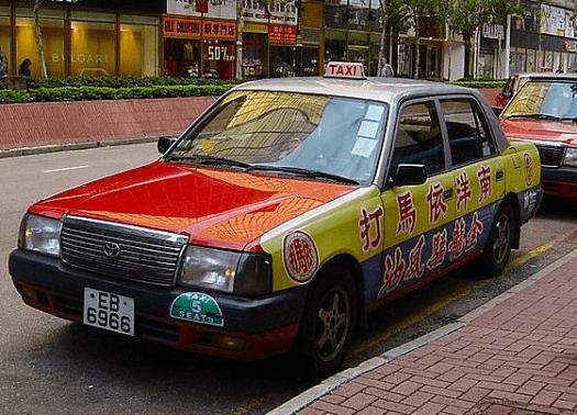 Hong-kong-taxi-credit-stewart