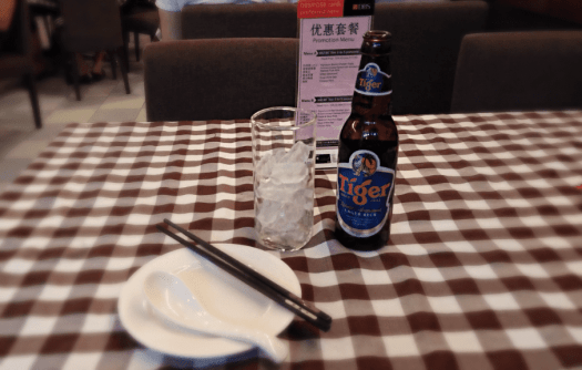 image-of-tiger-beer-by-accidentaltravelwriter.net