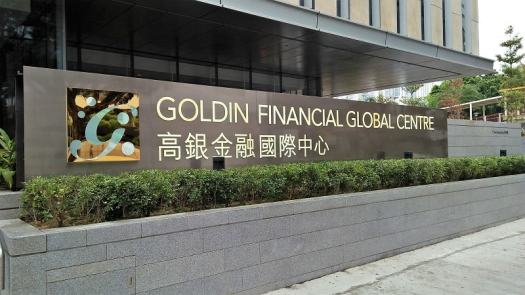 Hong-kong-kowloon-bay-goldin-financial-global-centre (1) (2)