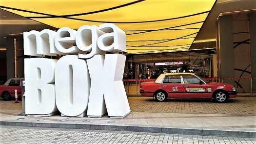 Hong-kong-kowloon-bay (1) (50)