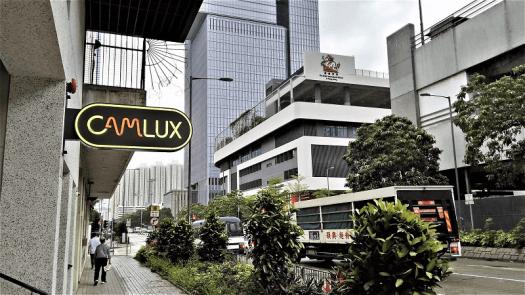 hong-kong-camlux-hotel-kowloon-bay-copyright-www.accidentaltravelwriter.net