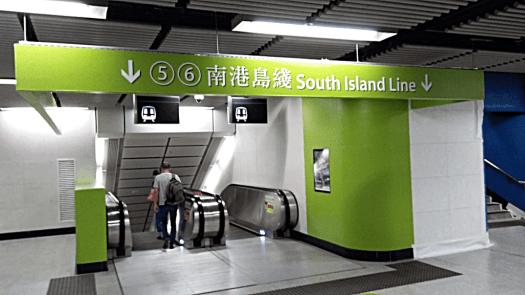 MTR-south-island-line-credit-www.accidentaltravelwriter.net