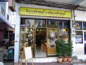 Surprisingly good coffee off the beaten track in Bangkok