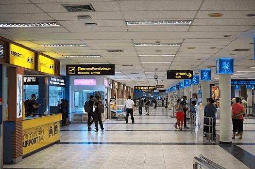Hat yai airport Nutjaru