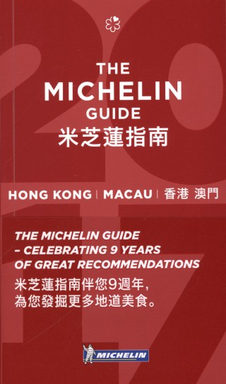 Book-michelin-hong-kong