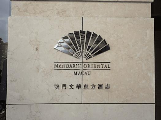 Mo-mandarin-oriental-lobby (1)