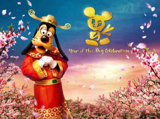 image-hong-kong-disneyland-chinese-new-year-god-of-prosperity